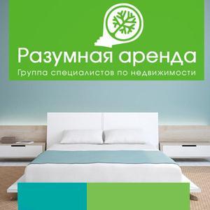 Аренда квартир и офисов Железноводска