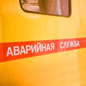 Аварийные службы Железноводска