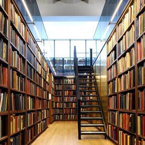 Библиотеки Железноводска