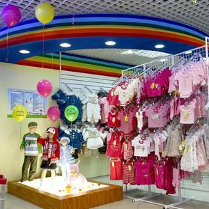 Детские магазины Железноводска