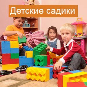 Детские сады Железноводска