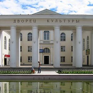 Дворцы и дома культуры Железноводска