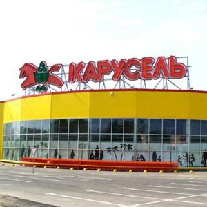 Гипермаркеты Железноводска