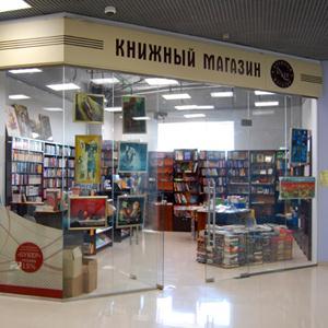 Книжные магазины Железноводска