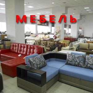Магазины мебели Железноводска