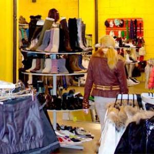 Магазины одежды и обуви Железноводска
