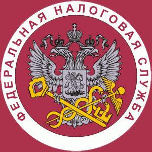 Налоговые инспекции, службы Железноводска