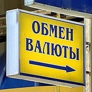Обмен валют Железноводска