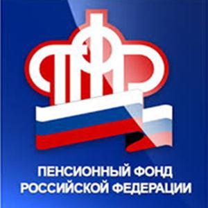 Пенсионные фонды Железноводска