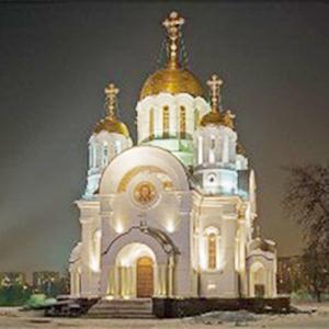 Религиозные учреждения Железноводска