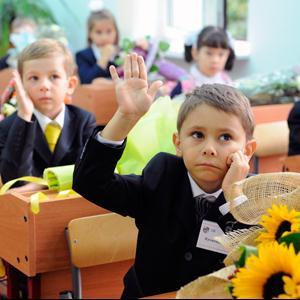 Школы Железноводска