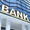 Банки в Железноводске