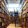 Библиотеки в Железноводске