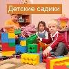 Детские сады в Железноводске