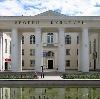 Дворцы и дома культуры в Железноводске