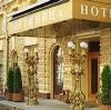 Гостиницы в Железноводске