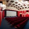 Кинотеатры в Железноводске
