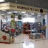 Книжные магазины в Железноводске