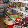 Магазины хозтоваров в Железноводске