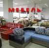 Магазины мебели в Железноводске