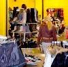Магазины одежды и обуви в Железноводске
