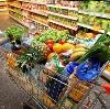 Магазины продуктов в Железноводске