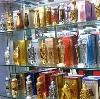 Парфюмерные магазины в Железноводске