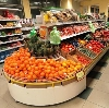 Супермаркеты в Железноводске