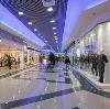 Торговые центры в Железноводске