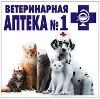 Ветеринарные аптеки в Железноводске