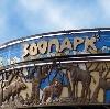 Зоопарки в Железноводске