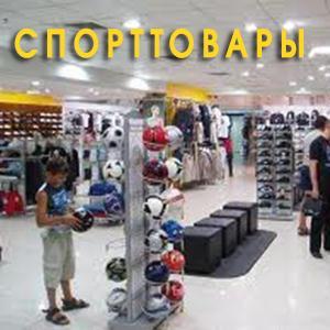 Спортивные магазины Железноводска