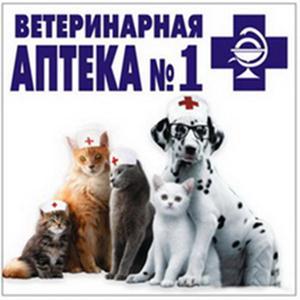 Ветеринарные аптеки Железноводска